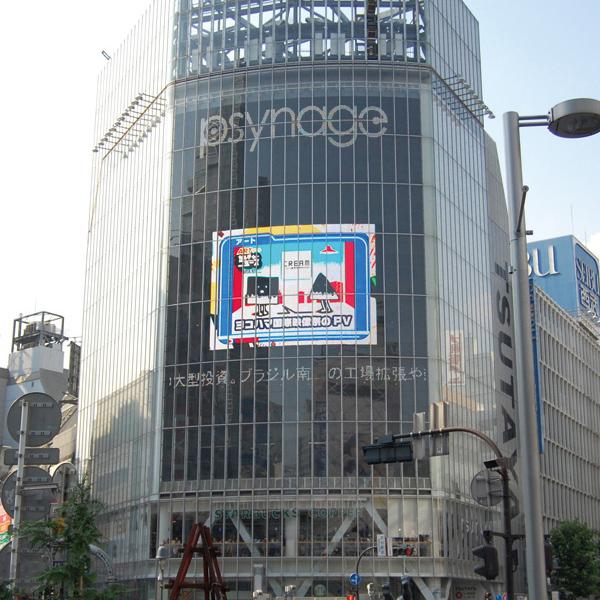 渋谷「Q-FRONT」への映像コンテンツ提供