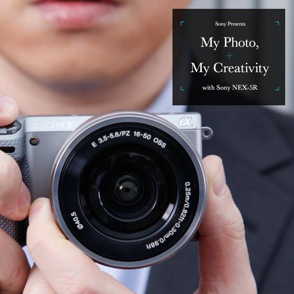 Sony NEX-5R の製品プロモーションタイアップ