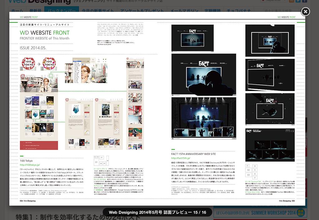 Webdesiging05