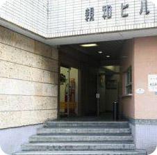オフィスを渋谷(渋谷区桜丘)に移転。