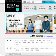 クリエイティブ業界に特化した求人サイト「CINRA.JOB」をオープン