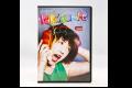 『PARAKONPE 3000』[DVD]