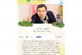 ローソンMACHI café プロモーション記事・動画制作