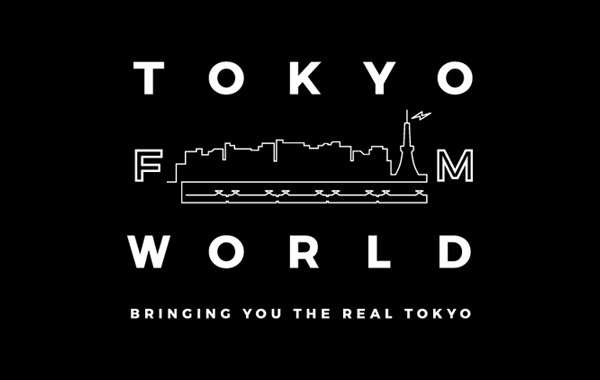 エフエム東京『TOKYO FM WORLD』