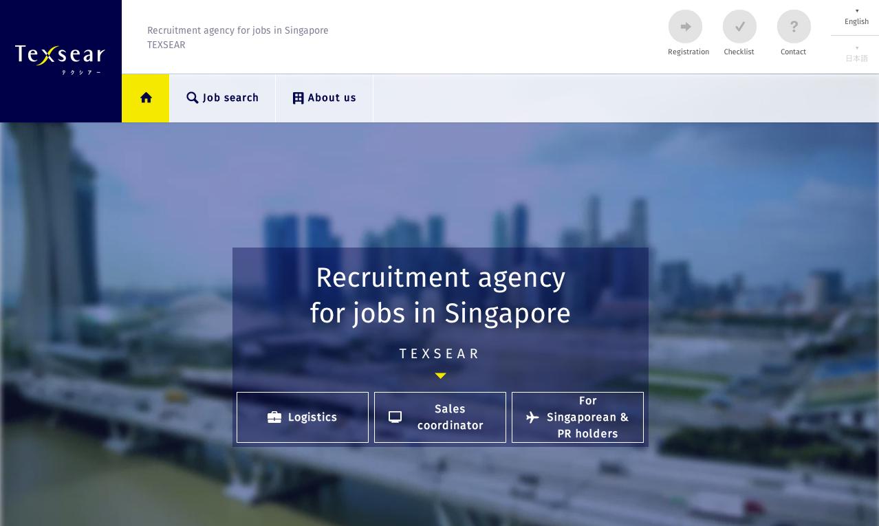 Texsear Job listings website