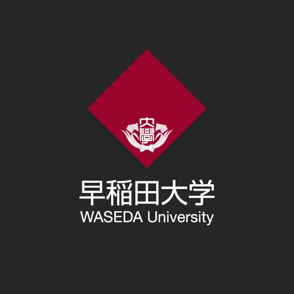早稲田大学 オフィシャルサイト