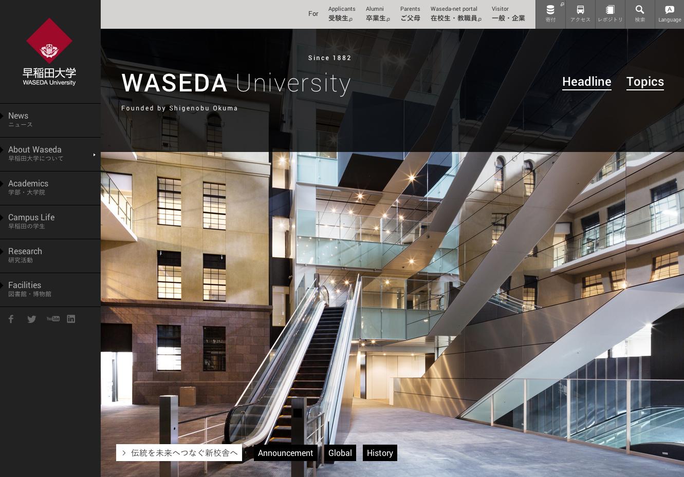 waseda_new
