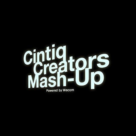ワコム『Cintiq Creators Mash-Up』プロジェクト