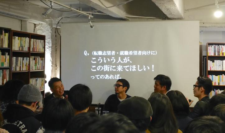 渋谷・鎌倉・福岡対決2