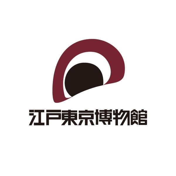 東京都江戸東京博物館 オフィシャルサイト