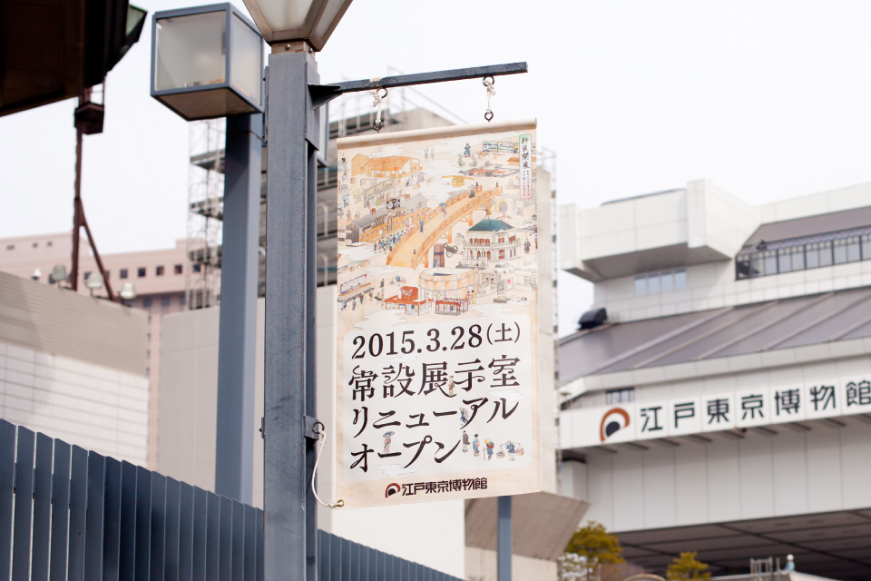 edohaku_page3