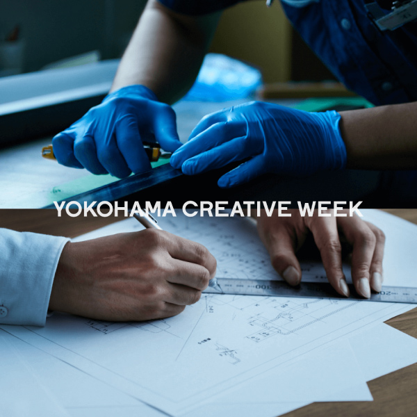 横浜市『YOKOHAMA CREATIVE WEEK』