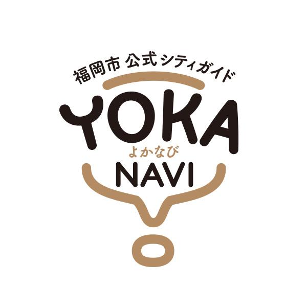 福岡市公式シティガイド 『よかなび』