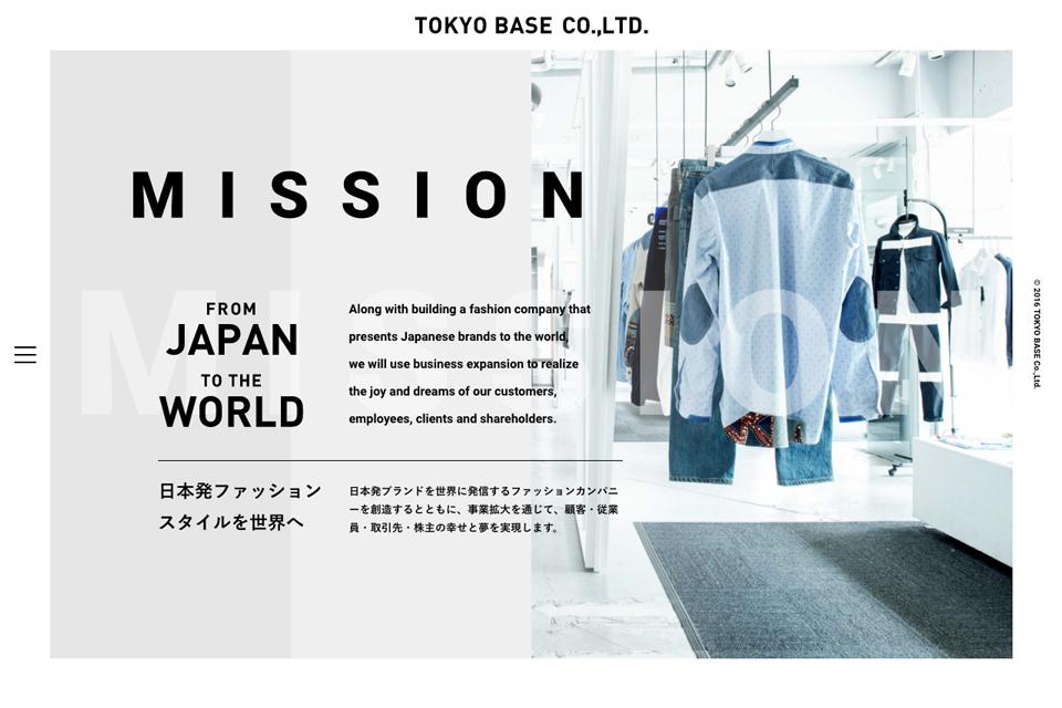 tokyobase_sub01