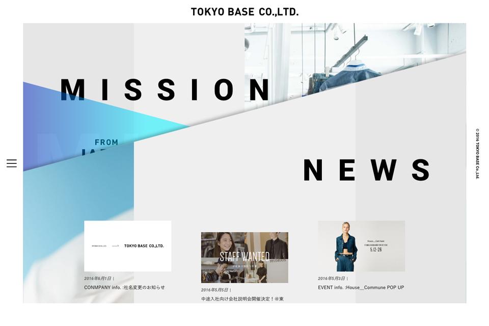 tokyobase_sub02