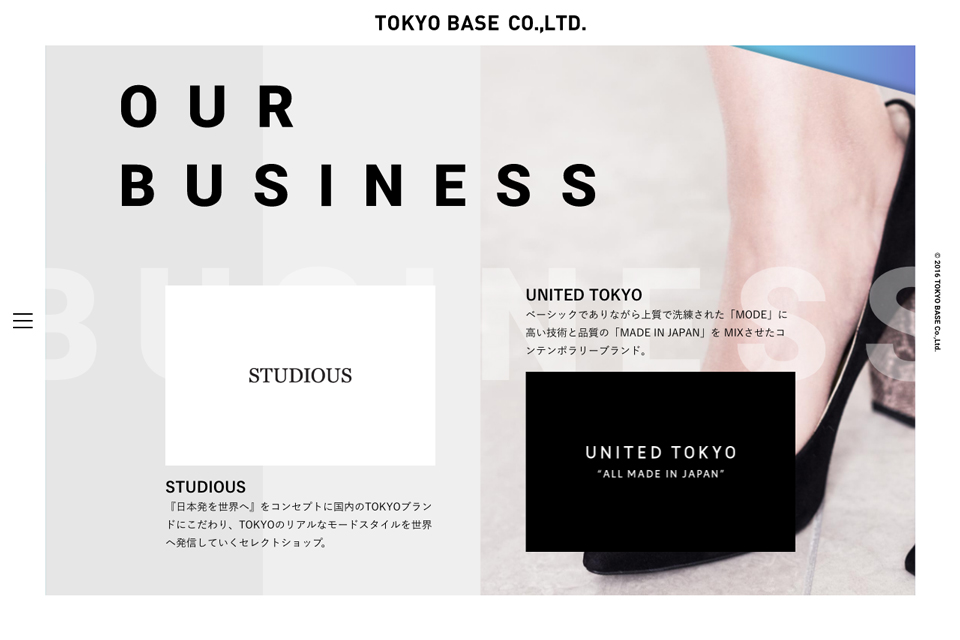 tokyobase_sub03