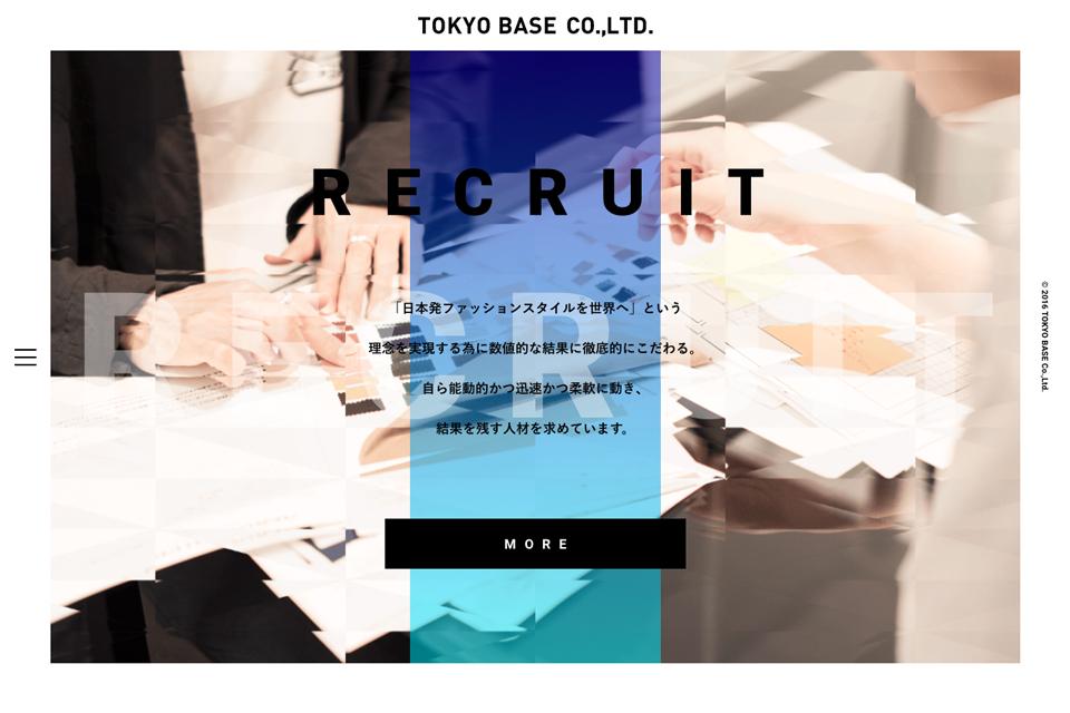 tokyobase_sub04