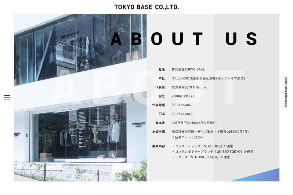 tokyobase_sub05
