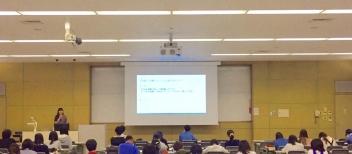 京都精華大学「クリエイティブ業界職種研究講座」にてCINRA.JOBの山本がお話しをしました