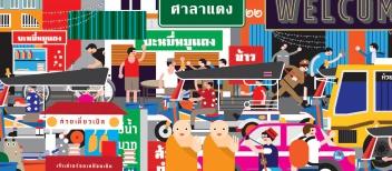 アジアのクリエイティブ・シティガイド 『HereNow』にバンコク版が登場!対応言語も4ヶ国語に
